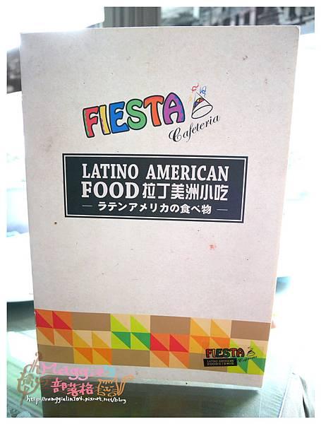 拉丁美洲小吃 Fiesta Cafeteria (24).JPG