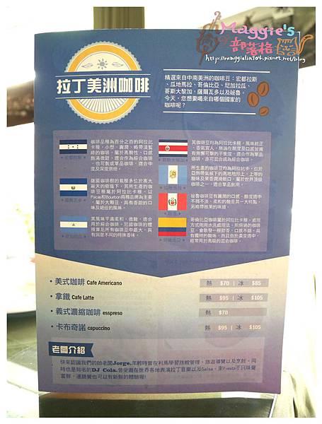 拉丁美洲小吃 Fiesta Cafeteria (25).JPG