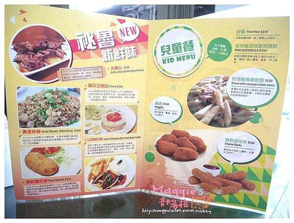 拉丁美洲小吃 Fiesta Cafeteria (26).JPG