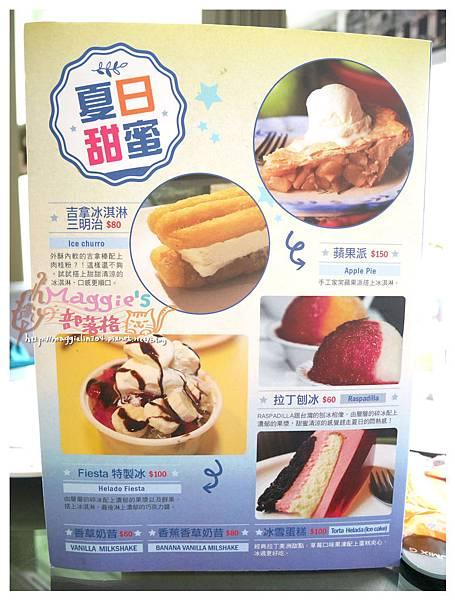 拉丁美洲小吃 Fiesta Cafeteria (27).JPG