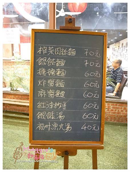 倆邀邀食堂 (2).JPG