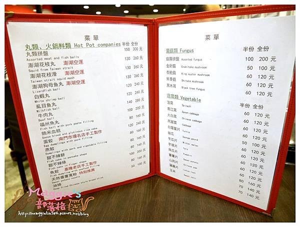 倆邀邀食堂 (16).JPG
