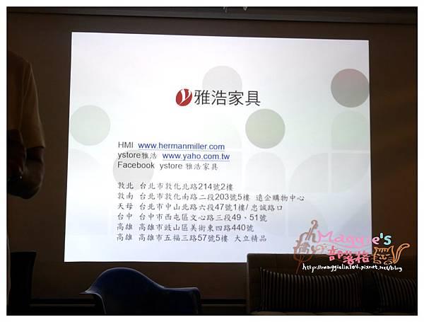 雅浩家具 (36).JPG