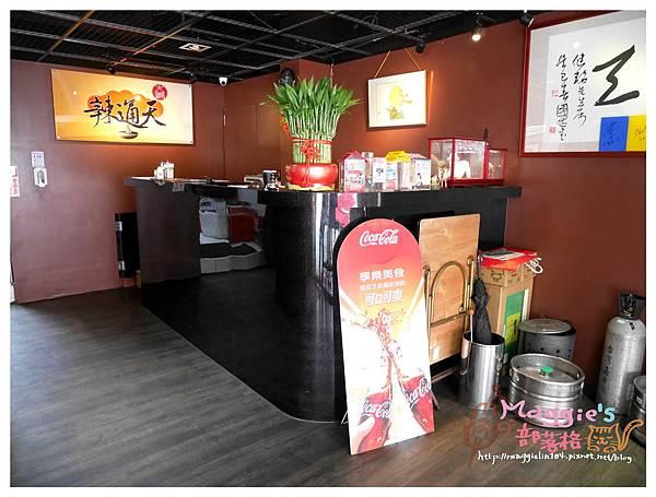辣通天港式茶餐廳 (1).JPG