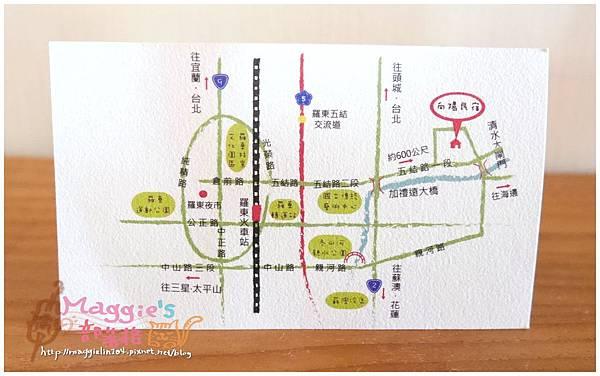 向陽民宿2號 (27).JPG