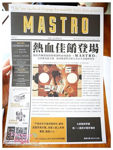 Mastro coffee (2).JPG