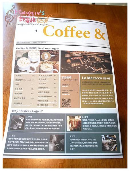 Mastro coffee (4).JPG