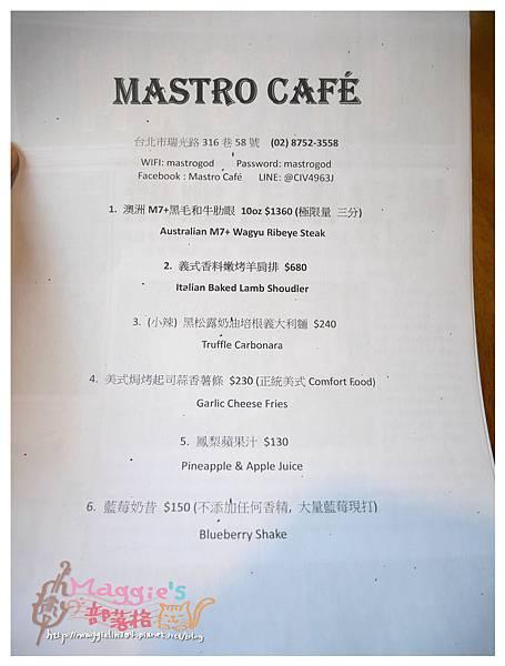 Mastro coffee (7).JPG