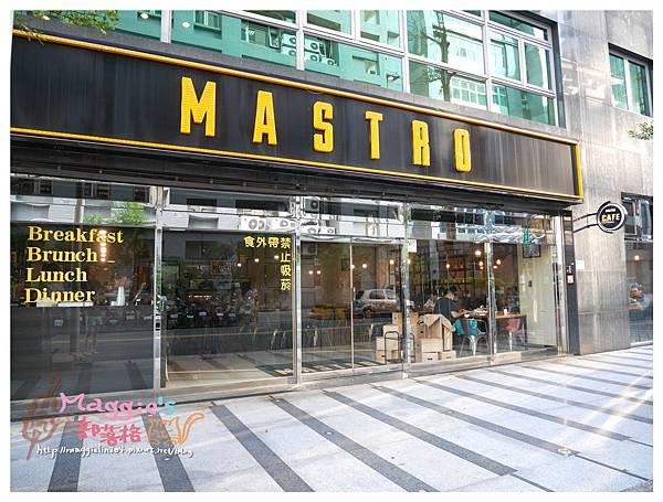 Mastro coffee (24).JPG