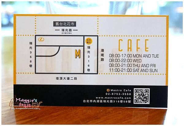 Mastro coffee (26).JPG