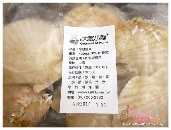 大宴小廚 (2).JPG