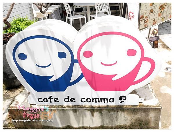 逗點 cafe de comma (2).JPG