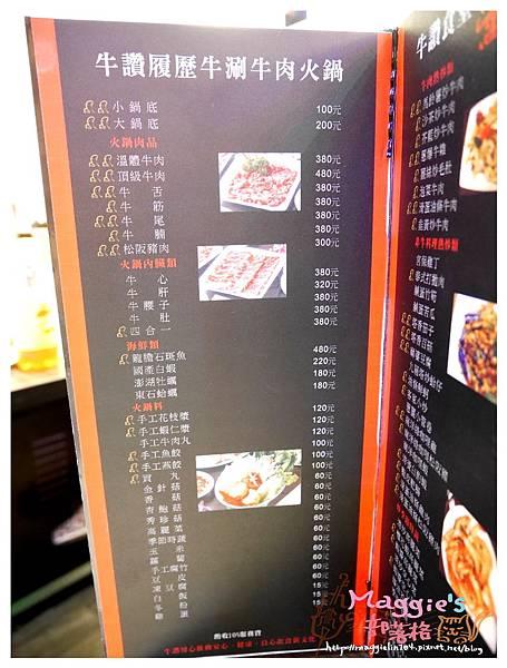 牛讚 國產履歷溫體涮牛肉鍋 (40).JPG