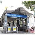蘿蔓蒂美容spa體雕會館 (1).JPG