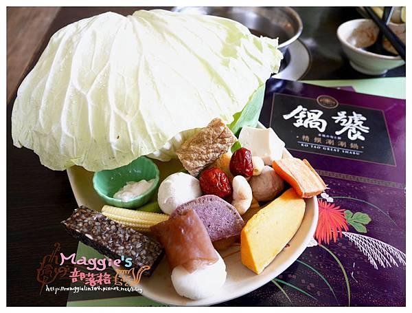 鍋饕精緻涮涮鍋 (12).JPG