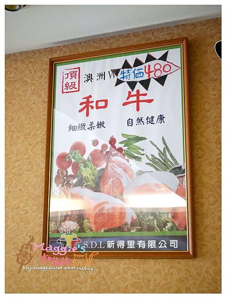 鍋饕精緻涮涮鍋 (14).JPG