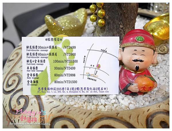 金享樂 (27).JPG