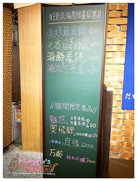 伍伍食堂 (14).JPG