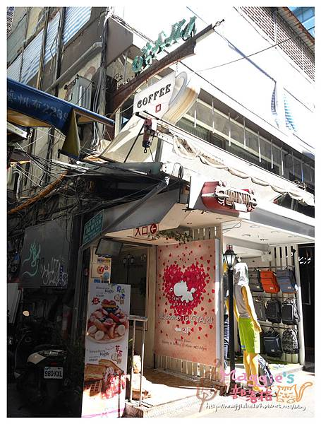 Oyami Caf'e (3).JPG