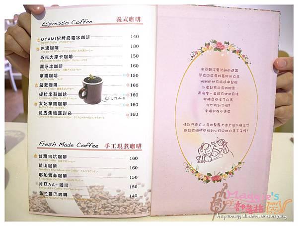 Oyami Caf'e (20).JPG