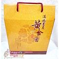 黃金香肉乾 (1).JPG