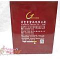 黃金香肉乾 (2).JPG