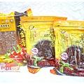 黃金香肉乾 (4).JPG
