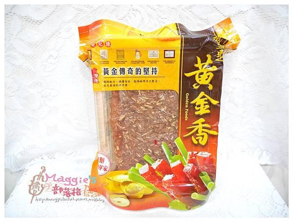 黃金香肉乾 (5).JPG