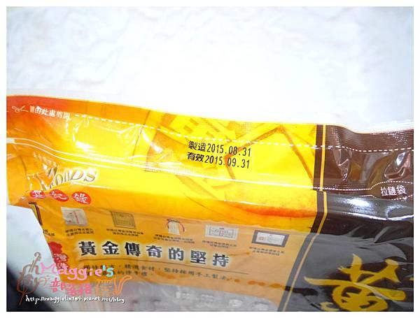 黃金香肉乾 (7).JPG