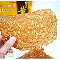 黃金香肉乾 (10).JPG