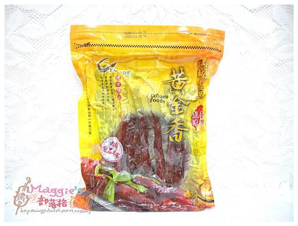 黃金香肉乾 (12).JPG