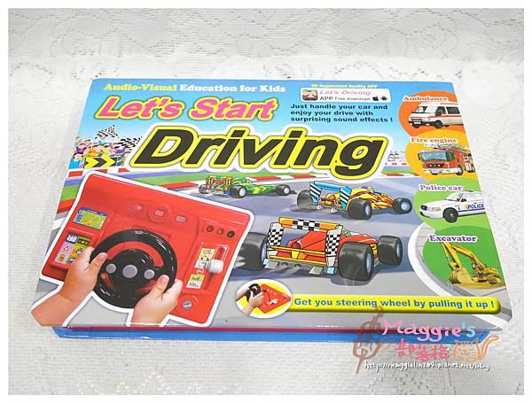 人類文化汽車方向盤玩具 (1).JPG