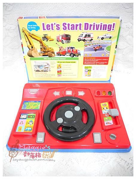 人類文化汽車方向盤玩具 (2).JPG