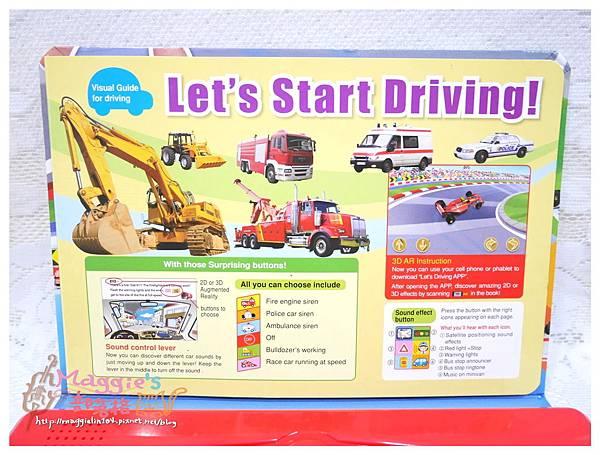 人類文化汽車方向盤玩具 (4).JPG