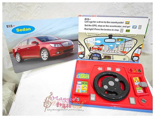 人類文化汽車方向盤玩具 (5).JPG