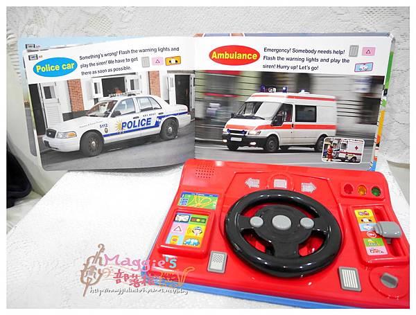 人類文化汽車方向盤玩具 (7).JPG