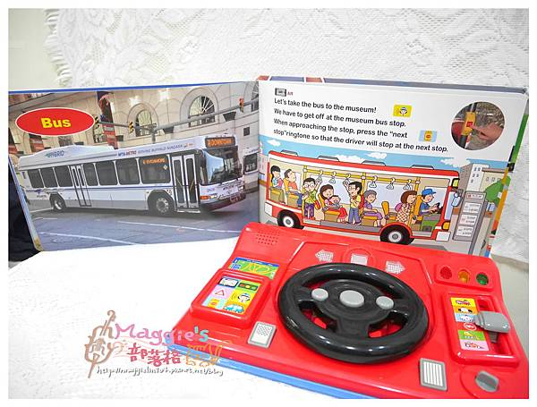 人類文化汽車方向盤玩具 (9).JPG