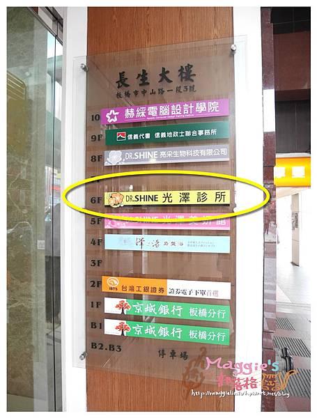 光澤診所 (20).JPG