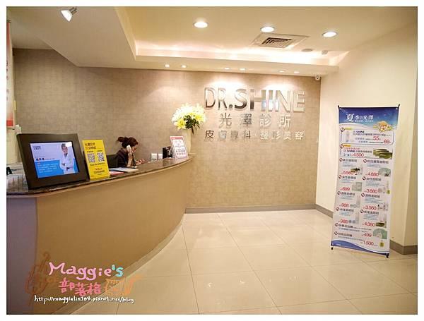光澤診所 (21).JPG