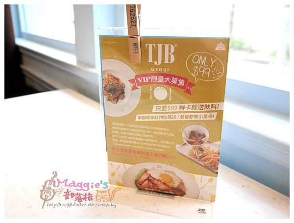 TJB Cafe (3).JPG