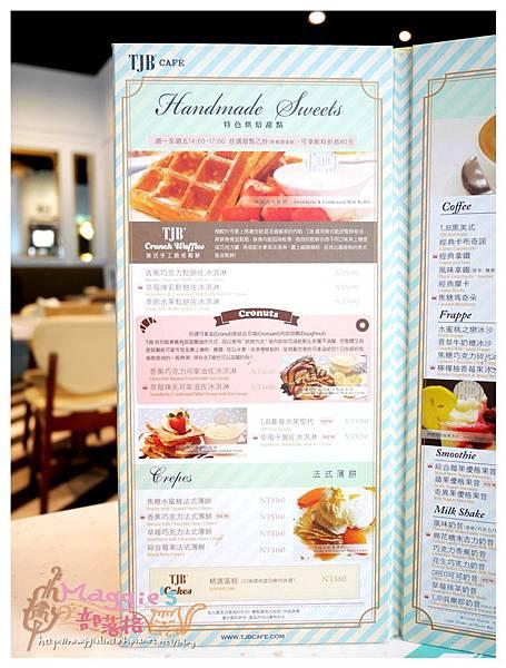 TJB Cafe (6).JPG
