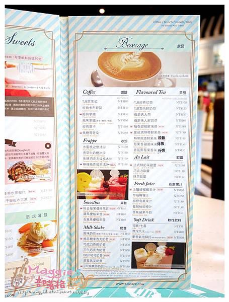TJB Cafe (7).JPG