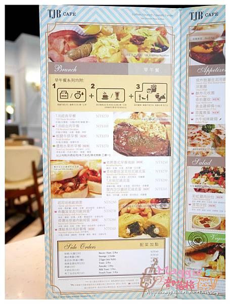 TJB Cafe (8).JPG
