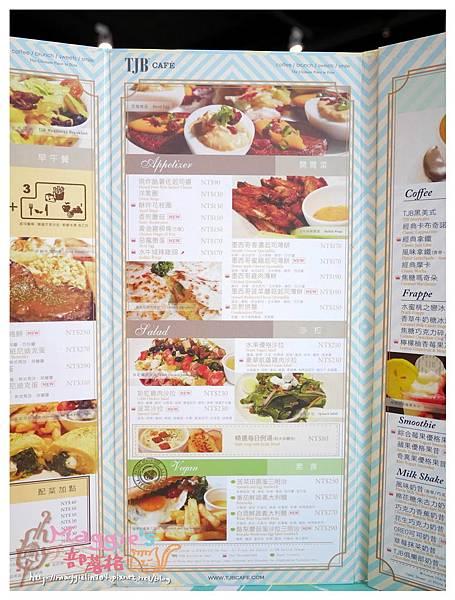 TJB Cafe (9).JPG