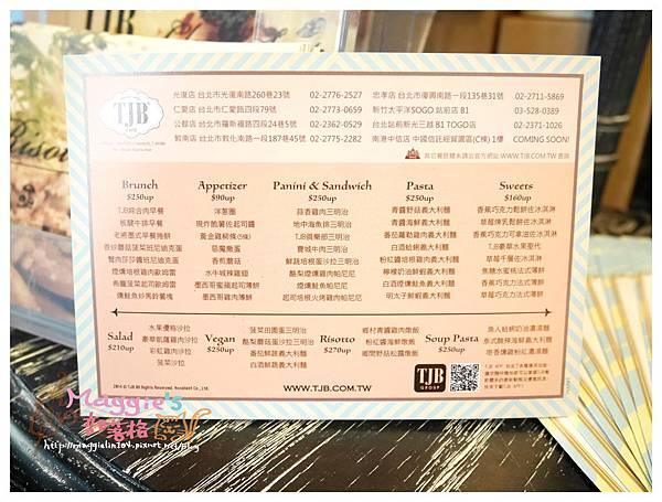 TJB Cafe (29).JPG