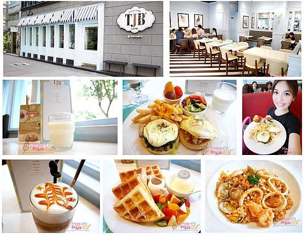 TJB Cafe (30)