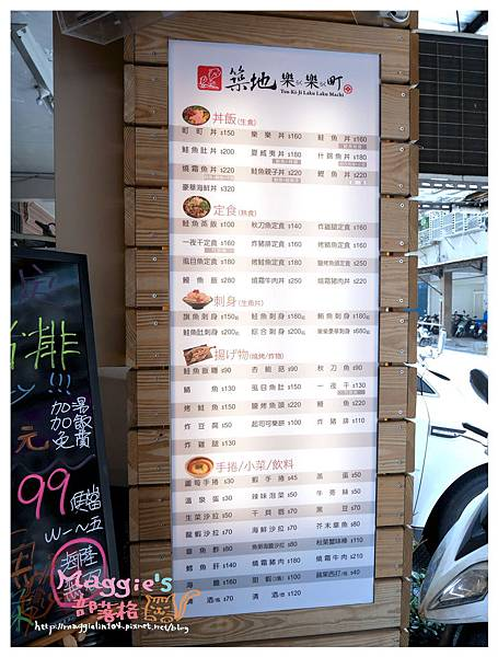 築地樂樂町 (4).JPG