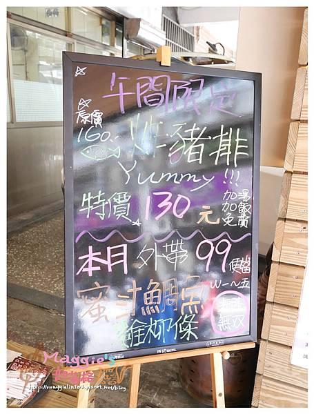 築地樂樂町 (5).JPG