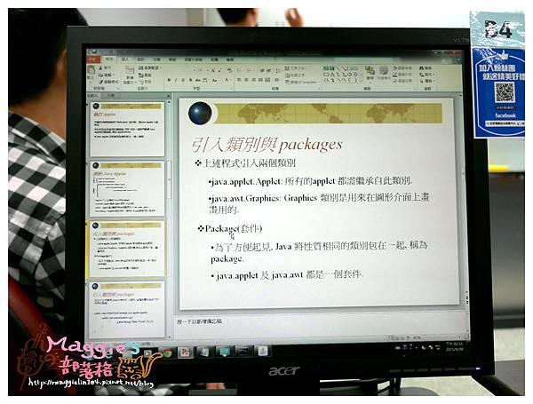 巨匠電腦 (11).JPG