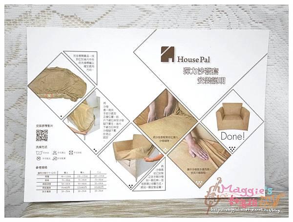 寵物沙發套 (3).JPG